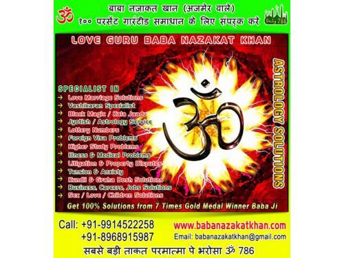 Black Magic Kala Jadu ludhiana punjab india